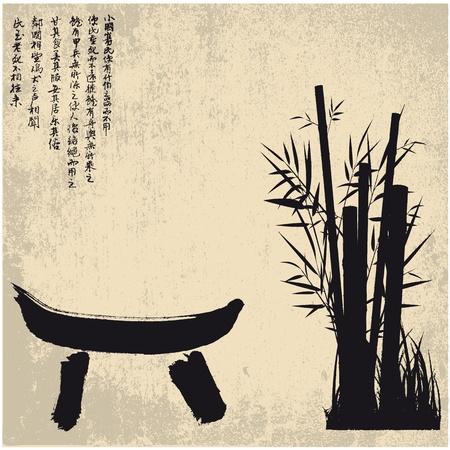 ZEN, silhouette, symbols Stock Vector - 12390319