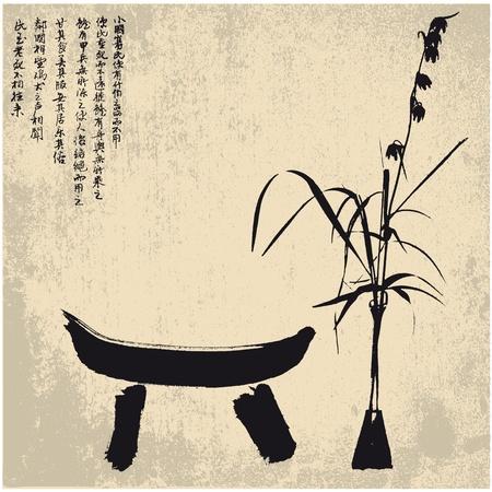 ZEN, silhouette, symbols Stock Vector - 12390320