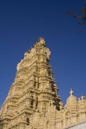 Maharaja Temple Mysore Stock Photo