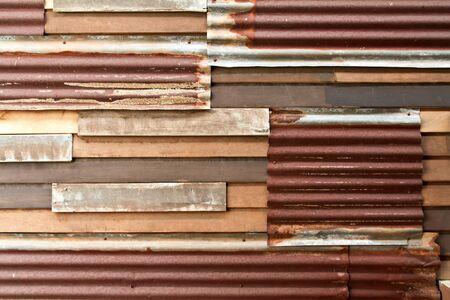 Rusty corrugated metal wall  Stock Photo - 14521416