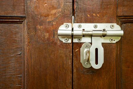 hasp: closing hasp Stock Photo