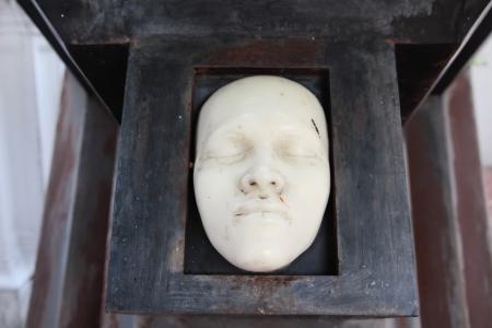 unclean Mannequin Face Stock Photo - 17156066