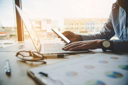 Business woman working on laptop computer in office Reklamní fotografie