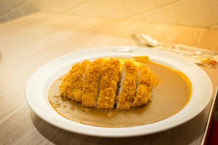 deep fried: Japanese curry deep fried pock. Stock Photo