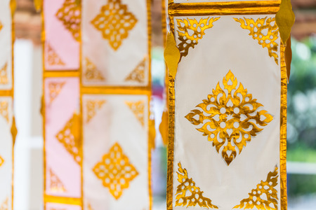 North Thai Chiang Mai culture art decoration paper flag ot Tung for background Stock Photo