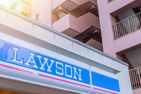 OSAKA. JAPAN - November 16 2016: Lawson or Kabushiki Kaisha Roson - popular convenience store franchise chain in Japan opening 24 hrs. Editorial