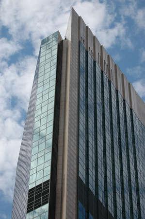 headquarter: corporate headquarter building
