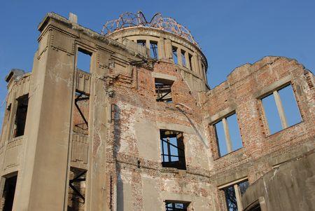 bomba atomica: Bomba at�mica en Hiroshima reliquia fue testigo de la destrucci�n y la muerte de Segunda Guerra Mundial