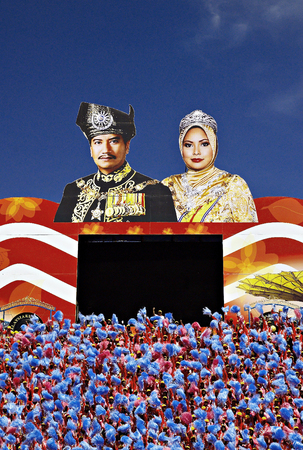 malaya: August 31, 2007 - Hari Merdeka  Independence Day  is a national day of Malaysia commemorating the independence of the Federation of Malaya from British colonial rule in 1957, celebrated on August 31 each year