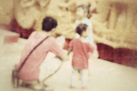 defocussed: blurred family