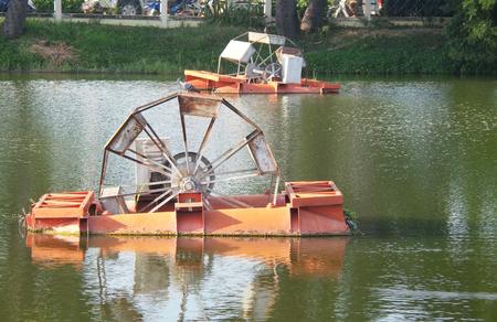 watermill: watermill Stock Photo