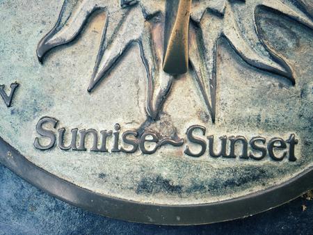 sun dial: Old sun clock dial - Vintage sundial Stock Photo