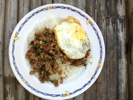 peppery: Fried pork and basil with rice