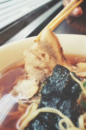 ramen: Ramen noodle japanese food Stock Photo