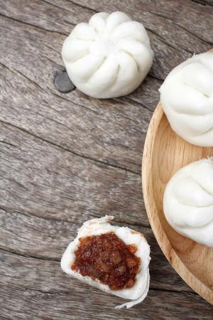 sum: Chinese bun - dim sum