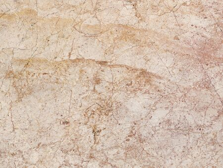smudged: seamless soft beige marble texture