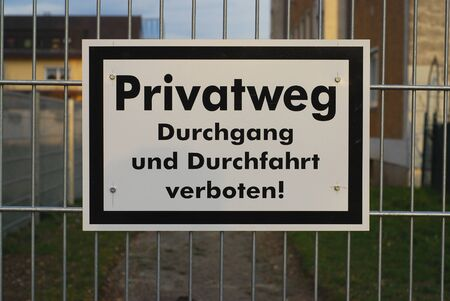 Private-Label- Standard-Bild - 55387485