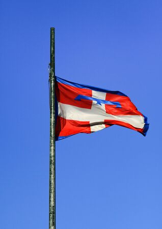 piedmont: Flag of Piedmont