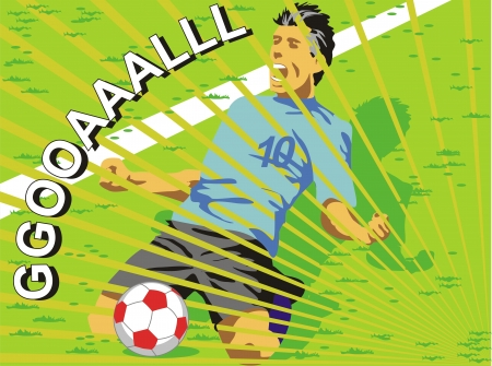 sucess: Soccer player celebrating a goal, kneeling on the grass of the field Illustration