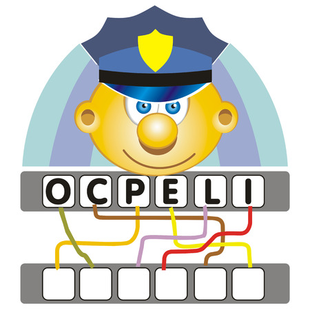 A funny and didactic game for children: Find out the correct word by following the lines and adding the letters in the blank squares!