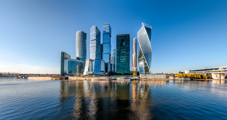 international business: Moscow, Russia - October 21, 2015: Moscow City. View of skyscrapers Moscow International Business Center. Editorial