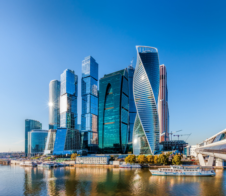 business center: Moscow City - view of skyscrapers Moscow International Business Center. Stock Photo
