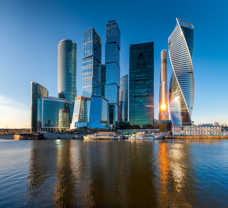 futuristic city: Moscow City - view of skyscrapers Moscow International Business Center. Stock Photo