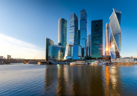 Moscow City - view of skyscrapers Moscow International Business Center. Imagens