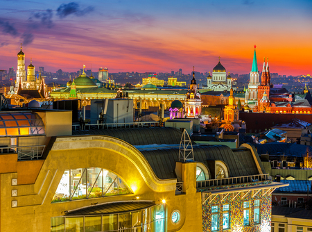 Night Moscow, type to the Moscow Kremlin, Christ the Savior Cathedral, the bell tower of St. John the Great and on the facades and roofs of houses of the city. Reklamní fotografie