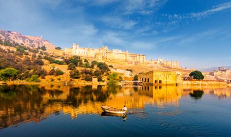 Maota Lake and Amber Fort in Jaipur, Rajasthan, India, Asia