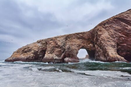 Extreme rock formation in Ballestas Islands, Peru.