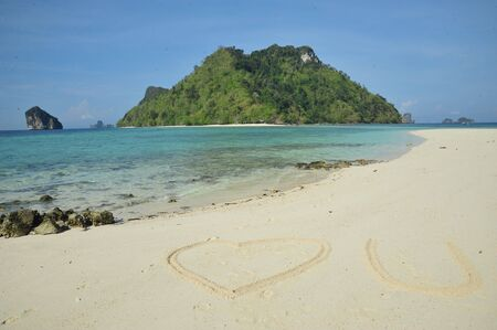 Phi: Tup Island.krabi, South of Thailand Stock Photo