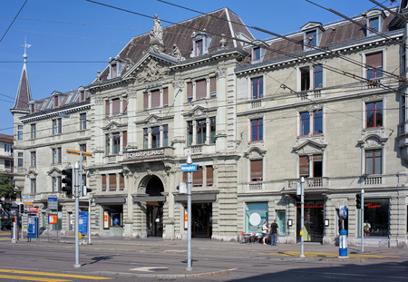 playhouse: Zurich, Switzerland - 16 July, 2015: the Schauspielhaus building. The Schauspielhaus Zurich English: Zurich playhouse is one of the most prominent and important theatres in the German-speaking world.