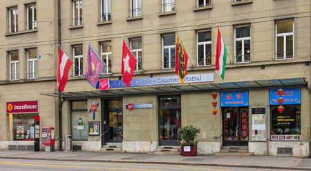 Bern, Switzerland - 19 October, 2015: entrance of the Salvation Army Switzerland (German: Heilsarmee Schweiz) headquarter on the Laupenstrasse street. The Salvation Army is a Christian denominational church and an international charitable organization str