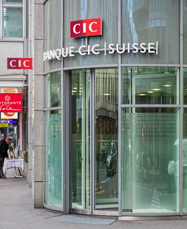 Zurich, Switzerland - 4 December, 2015: entrance of the Bank CIC Switzerland office on the Lowenstrasse street. Bank CIC Switzerland Ltd. is a wholly-owned subsidiary of the French financial group Credit Mutuel-CIC.