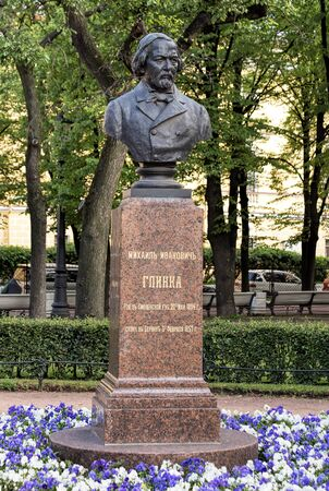 mikhail: Saint Petersburg, Russia - 9 July, 2015: bust of Mikhail Glinka in the Aleksandrovsky garden at the Admiralty building. Mikhail Ivanovich Glinka (1804-1857) was the first Russian composer to gain wide recognition within his own country.