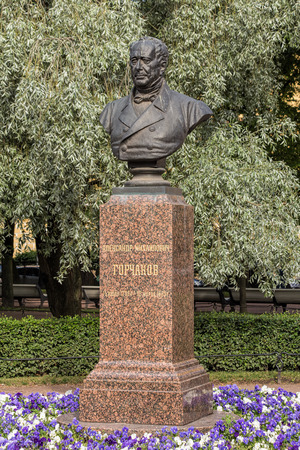 statesman: Saint Petersburg, Russia - 9 July, 2015: bust of Aleksander Gorchakov in Aleksandrovsky garden at the Admiralty building. Alexander Mikhailovich Gorchakov  (1798 -1883) was a Russian statesman from the Gorchakov princely family.