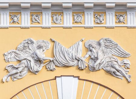 headquarter: Relief above the entrance of the Admiralty building in Saint Petersburg, Russia, which is the former headquarter of the Admiralty Board and the Imperial Russian Navy and the current headquarter of Russian Navy.