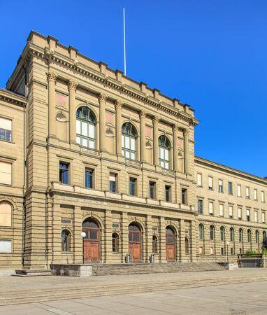 stoop: Zurich, Switzerland - 20 July, 2016: Swiss Federal Institute of Technology in Zurich building. Swiss Federal Institute of Technology in Zurich (German: Eidgenossische Technische Hochschule Zurich or ETH) is a science, technology, engineering, mathematics