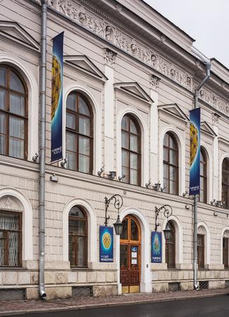 Sint-Petersburg, Rusland - 8 juli, 2015: gebouw van het Faberge Museum. Het Faberge-museum in Sint-Petersburg is een particulier museum, opgericht door de stichting Link of Times om verloren culturele kostbaarheden naar Rusland te repatriëren. Het museum is te zien