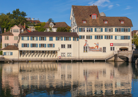 Zurich, Switzerland - August 14, 2011: buildings of the historic Schipfe quarter in the city of Zurich. The Schipfe quarter is one of the oldest parts of the of the city of Zurich, which is the largest city in Switzerland and the capital of the Swiss cant