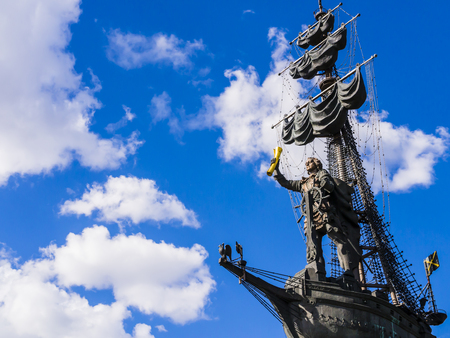 Monument à Pierre le Grand à Moscou, Russie