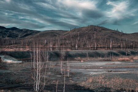 Consequence of ecological catastrophe in the city of Karabash due to copper mining and processing. One of the dirtiest places on the planet. Greenpeace, copper smelter, environmental problems.