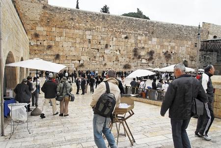 wailing: people Wailing Wall Jerusalem