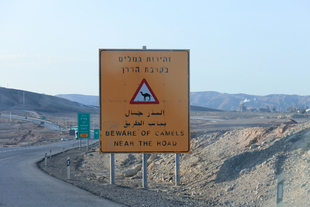 Road signs along the deserted places in Israel photo