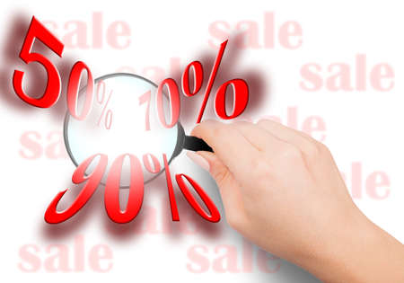favorable: search for the most favorable discount, illustration Stock Photo