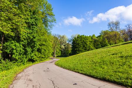 sophia: spring landscape Sophia Park in Uman, Ukraine Stock Photo