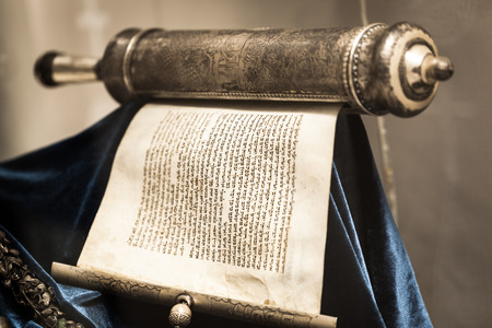 Ancient sacred the unwrapped Torah scroll silver