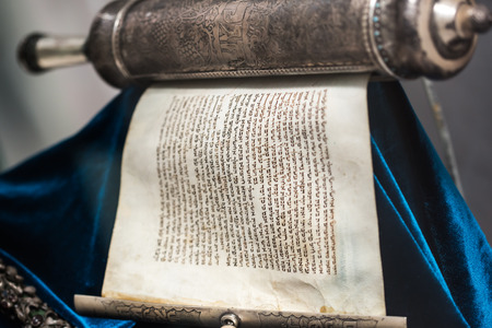 unwrapped: Ancient sacred the unwrapped Torah scroll silver