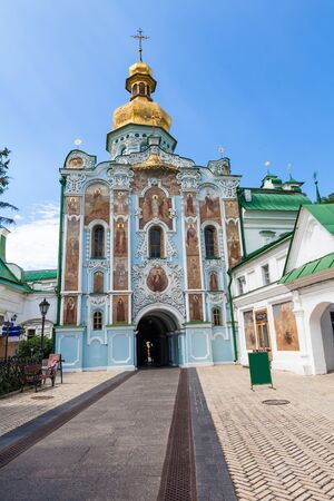 church dome: view of the ancient Kiev Pechersk Lavra Stock Photo